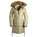 Women's Long Bear Down Coat