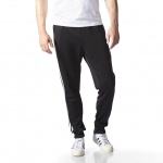 adidas Originals Men's Superstar Cuffed Track Pant